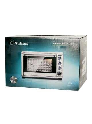 Конвекционная печь Suhini SH-OR-2045LUX