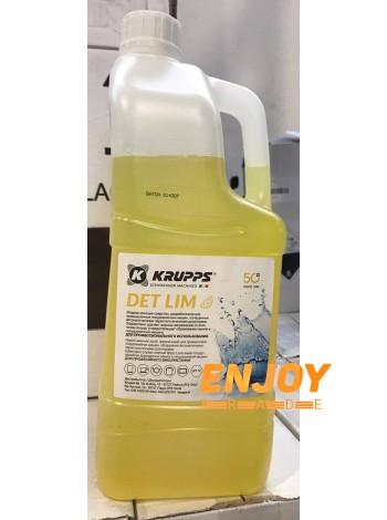 Средство моющее Krupps CD6X2LRU Det Lim (набор)