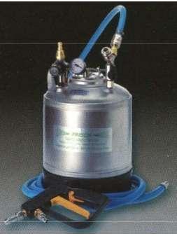 Аппарат для распыления Frisch Spray Hit 0300C