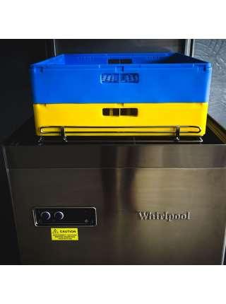 Посудомоечная машина Whirlpool AGB 668 DP